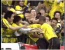 玉田 圭司★J-LEAGUE 2003 ALL GOALS