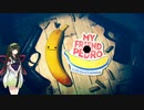 【My Friend Pedro】ずん子のバレットタイム!! 1 Banana.【VOICEROID実況】
