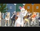【MMDけもフレ】ハッピーシンセサイザ へな羊26