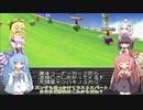 【VOICEROID実況】チョコスタに琴葉姉妹がチャレンジ!の148