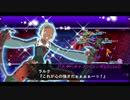 スーパーロボット大戦X-Ω スーパーロボット大戦OG 称号クエスト ☆☆☆ (助っ人以外)特効作品なし ランクS