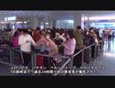 WHO:中国以外の新型肺炎の感染者数が2万人を超える