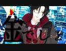 【It is】シェリンでクラブ=マジェスティ【Showtime】