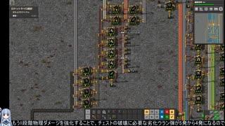 【Factorio 0.17】 ここもじきクァーリー(掘削機)に沈む Part17