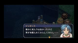 【実況】振り返り軌跡シリーズ 空の軌跡FC編Part28