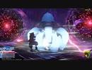 【KH3 ReMind】リミカ アンセム戦(クリティカル/ノーダメ/グライド無し)