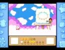 【実況】愉快な仲間達と戯れながら『星のカービィ3』をプレイ Part15