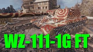 【WoT:WZ-111-1G FT】ゆっくり実況でおくる戦車戦Part692 byアラモンド