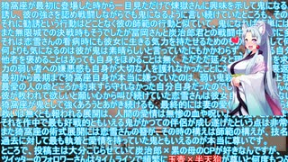 【Kenshi】あかりとイタコの終末世界紀行