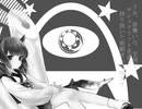 【AIきりたん】『ブリキノダンス』えゐじ REMIX【REMIX初投稿】