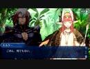 【FGO】Fate/Grand Orderを気ままに遊ぶよ。アイアイエーの春風編Part01