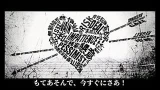 【人力グラブル】狡知の堕天司でホワイ卜ハッピー