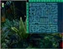 世界樹の迷宮 実況プレイ(医術防御禁止)
