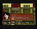ラングリッサーⅡ ゆっくり実況プレイ Part89
