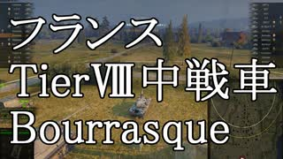 【WoT】兼平のまったり戦車録_part31