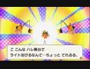 【マリオ&ルイージRPG 1DX】 回避禁止で低レベルクリア Part13 【ゆっくり】