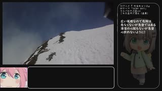 【1分弱登山】残雪期西穂高岳独標攻略リアル登山アタック【フライングじゃないしー】
