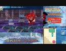 【実況】世界樹の迷宮X タイムシフト Part62-2【初見】
