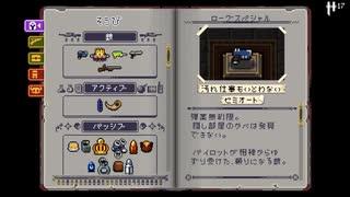 【Enter the Gungeon】過去を始末しにいく旅 part9【ゆっくり実況プレイ】