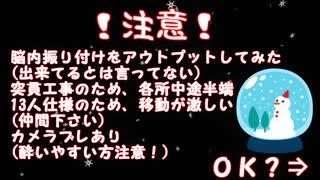 【踊ってみた】JOYFUL【コルダ4 4周年】