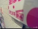 【歌ってみた】チェンジ!!!!!/ワルキューレ【マクロスΔ】