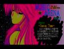 【BGM集】MUSIC ARENA VOL.1 (その1)