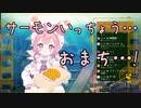 【宇志海いちご】ウミウシのお寿司屋さん【にじ3Dでおままごと】