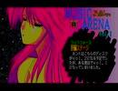 【BGM集】MUSIC ARENA VOL.1 (その3)