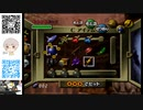 【ゼルダの伝説 ムジュラの仮面】ちょいレトロなゲームを初見でやってみる!【パート20】