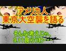 ゆっくり雑談 184回目(2020/3/11)