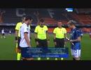 《19-20UEFA CL》 [ベスト16・2ndレグ] バレンシア vs アタランタ