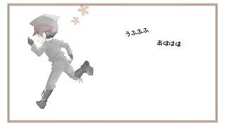 都 夢 獄 小説 事変
