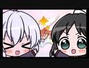 【シンフォギアXD】戦姫絶笑シンフォギアRADIO ミニ出張版Vol.1(20.3.11)