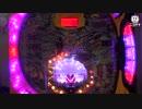 【新台最速試打動画】Pビッグポップコーン【超速ニュース】