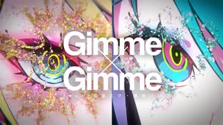 Gimme×Gimme歌ってみた【あるふぁきゅん。×FantasticYouth】
