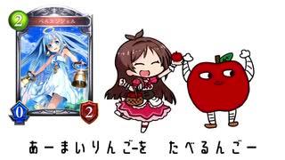 たべるんごーんのうた