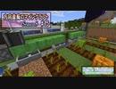 【Minecraft】 方向音痴のマインクラフト Season8 Part15 【ゆっくり実況】