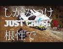 【ゲーム実況】傾斜80°でパーキングに入れる救急車【JUST CAUSE3】#3