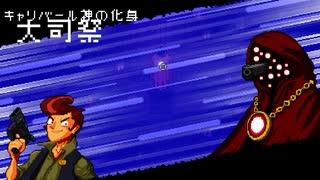 【Enter the Gungeon】過去を始末しにいく旅 part10【ゆっくり実況プレイ】