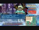 【実況】世界樹の迷宮X タイムシフト Part62-5【初見】