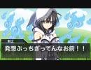 【ノベルゲーム風コント】サイコな方法で暖を取ろうとする少女と異世界ファンタジー【自主制作アニメ】