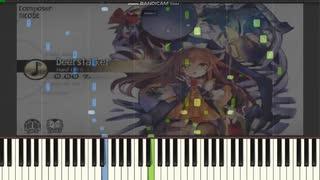 ピアノ 『Deemo』「deerstalker」 観賞用