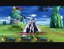 【FGO】バトル・オブ・アイギス メルト3ターン(アイアイエー高難易度)