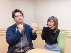 【ゲスト古川洋平 】はーい!鈴代です!