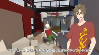 【刀剣乱舞】無用でHUMAN:Fall Flat part3