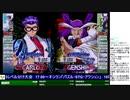 2020-02-23 中野TRF サイキックフォース2012 無差別大会「第七次中野超能力大戦」 その1
