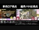 【ARK】慣性の法則で渋谷ハジメの飛行船から落下する夢月ロアと魔界ノりりむ【にじさんじ】