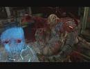 【Gears 5】 ゆっくり実況.27 モザイクかかってます【Gears of war】