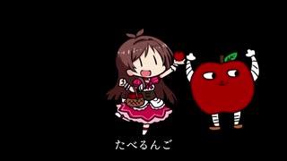 新たべるんごのキャロル