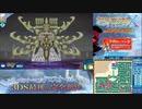 【実況】世界樹の迷宮X タイムシフト Part62-8【初見】